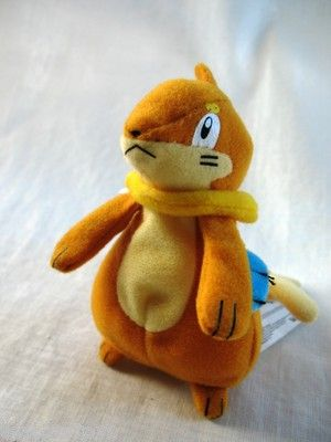 Buizel Pokemon Plush 3\