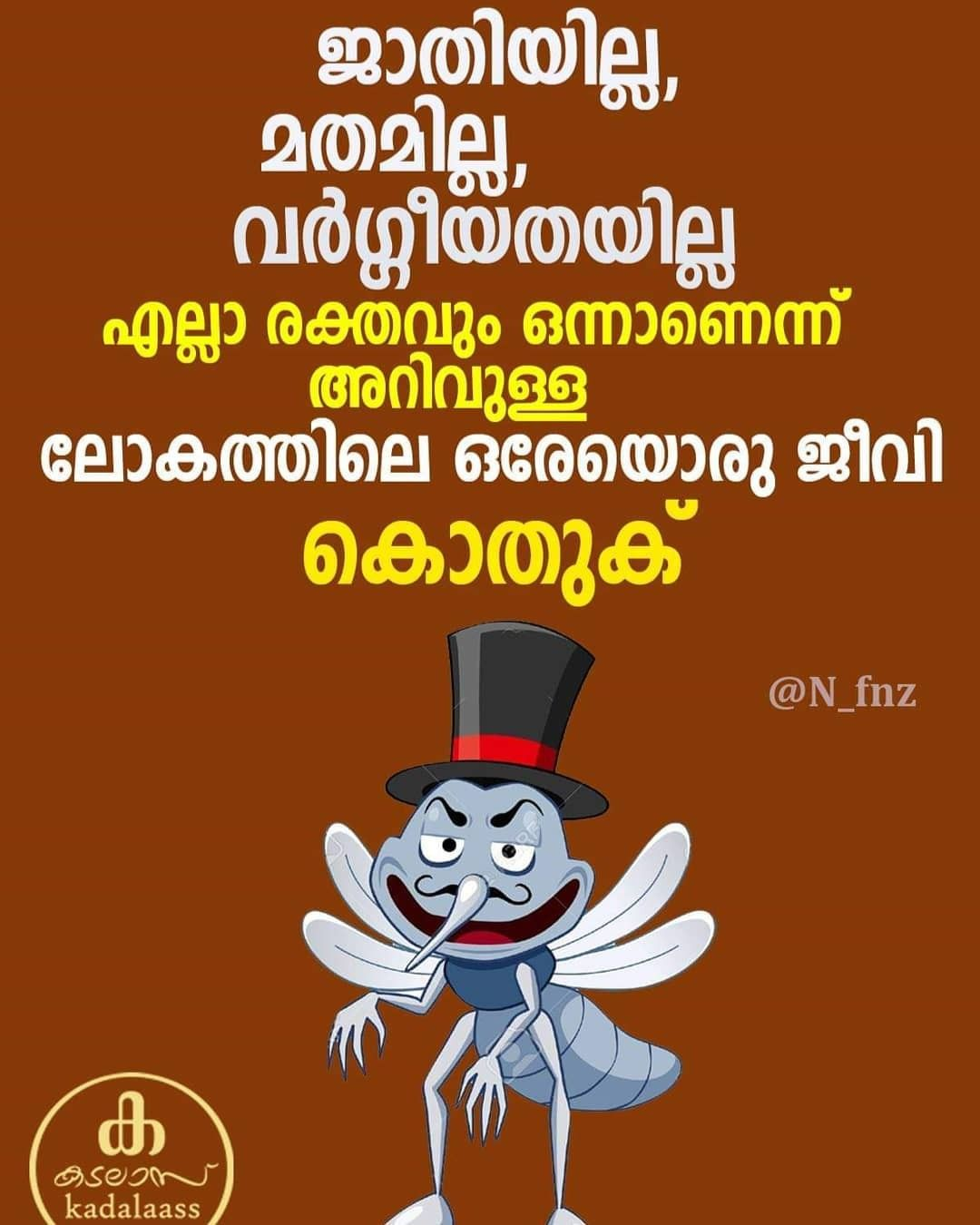 Pin By Deepa On Malayalam Thoughts Malayalam Quotes Picture Quotes Life Quotes