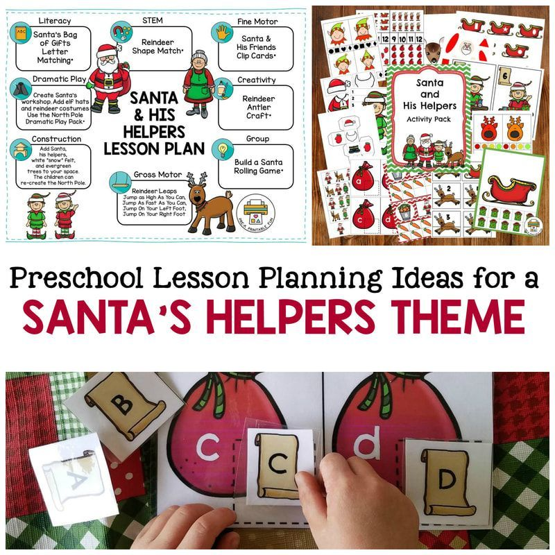 Take A Look At The Pre K Printable Fun Lesson Planning Page For