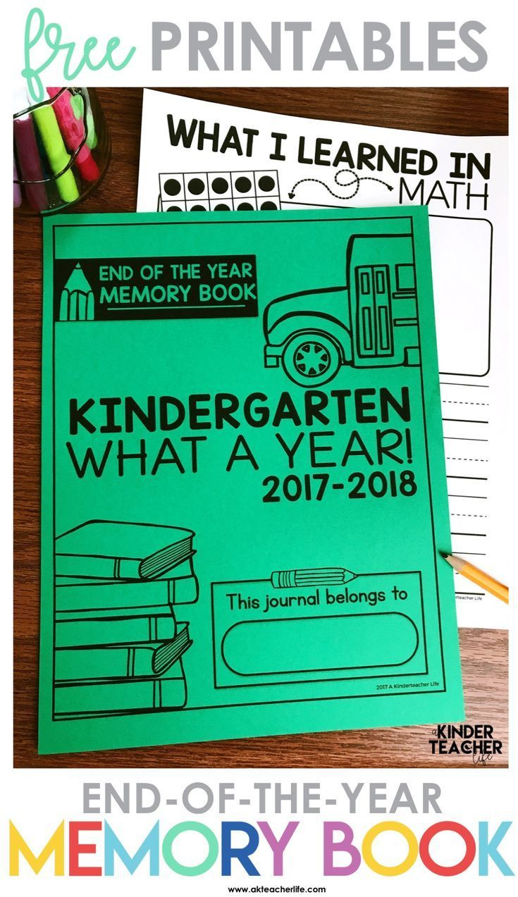 Free End-of-the-School-Year Memory book. Students share and write ...