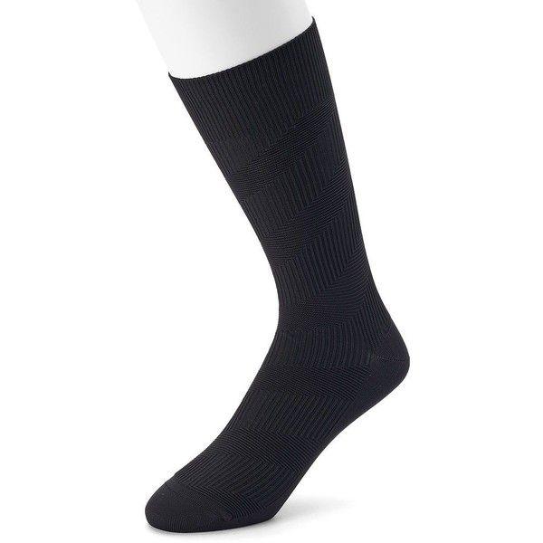 Men's Marc Anthony Diagonal Chevron Microfiber Dress Socks ($7) ❤ liked on Polyvore featuring men's fashion, men's clothing, men's socks, black, mens socks, mens dress socks and mens patterned socks