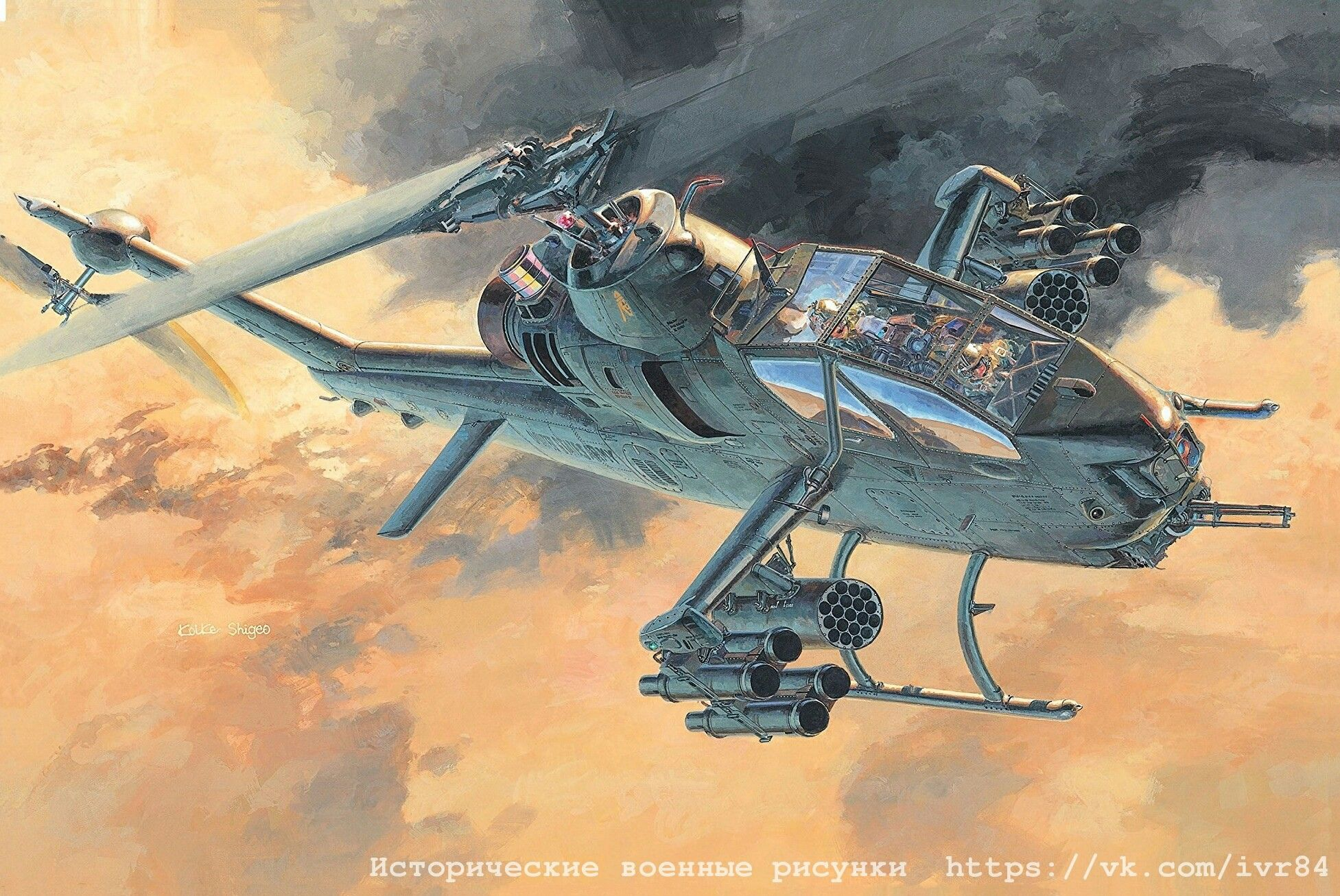 Обои painting, don greer, german fighter, Fw 190, aviation, war, ww2. Авиация foto 10