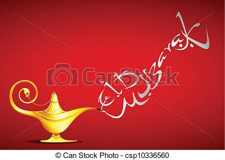 Clip Art Vector of Eid Mubarak from Aladdin Genie Lamp ... | Genie ...