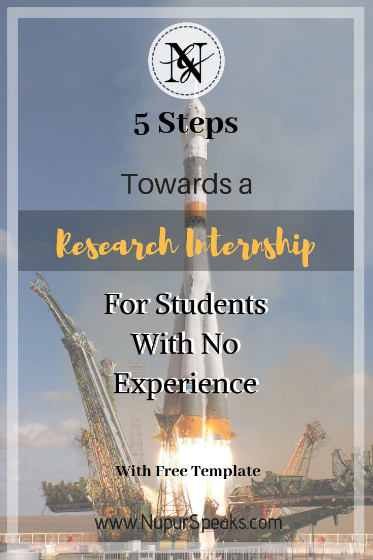 5 steps towards a research internship for students with no