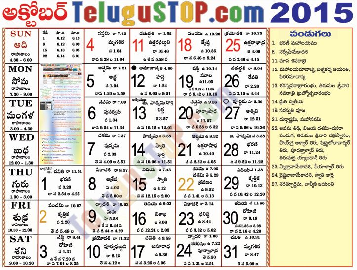 printable 2015 july calendar