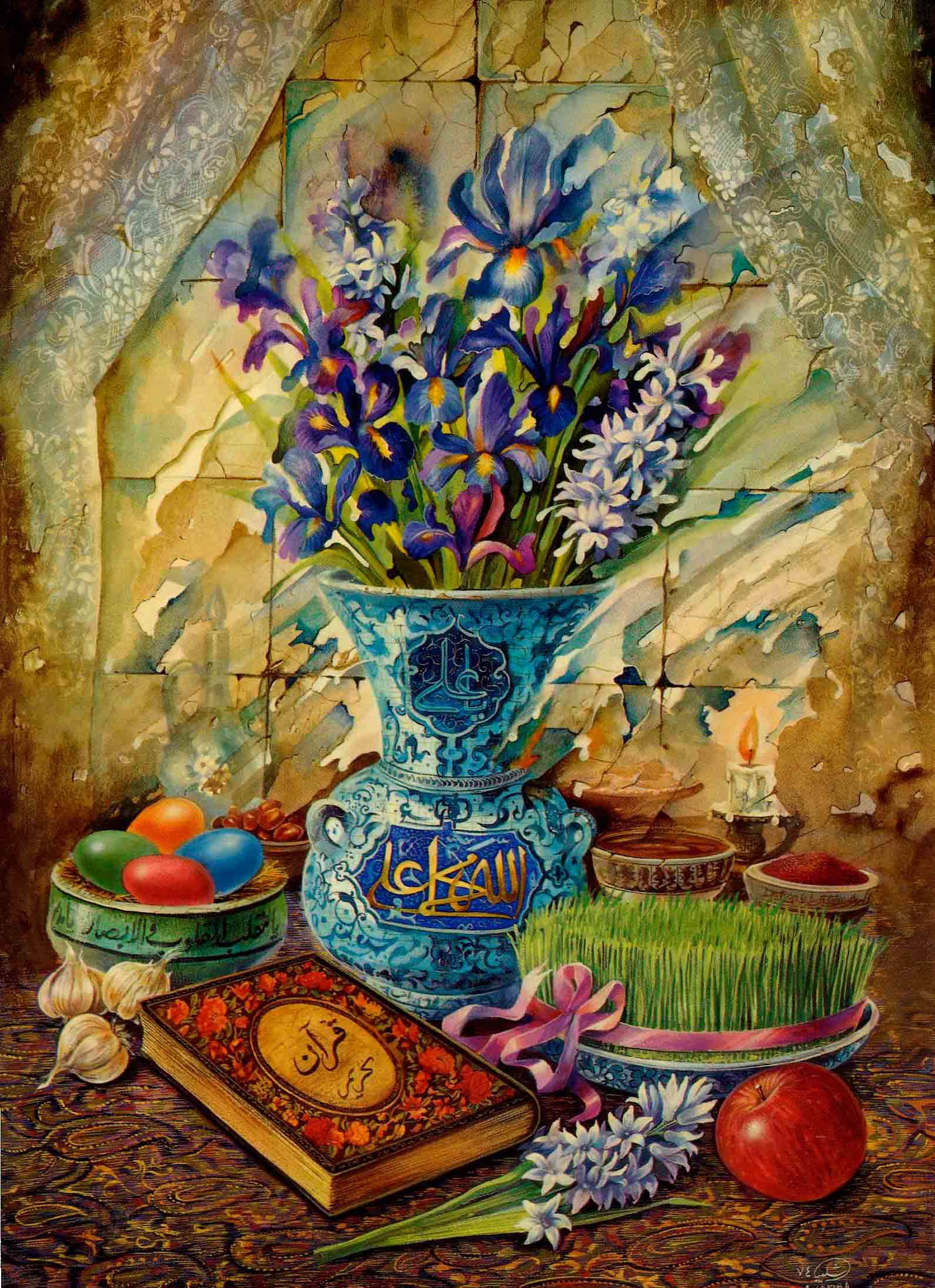 Haft Seen painting Persian New Year Haft seen, Persian