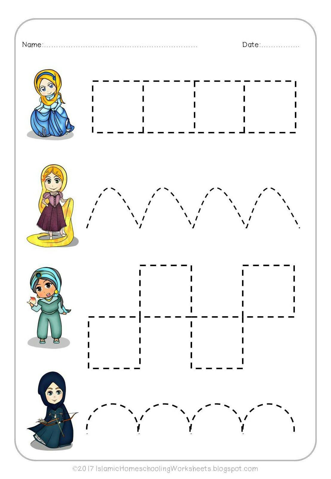 Disney Preschool Worksheets : Disney princess activities for preschoolers worksheet