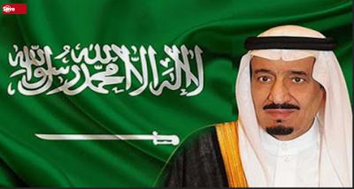 أناقة مغربية عاجل جداااااا قرار من ملك السعودية يدخل الفرحة و الابتسامة على كل المسلمين للمزيد من التفاصيل من Singing King Salman Saudi Arabia Captain Hat