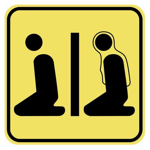 Prayer Room Symbol 2 On Flickrslim Prayer Room Universal Sign