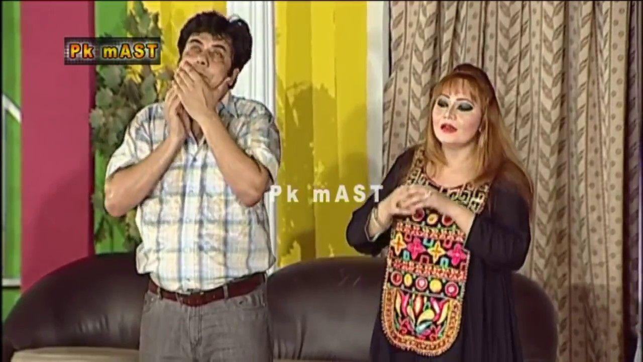 Raba Ishq Na Howay, Trailer New Pakistani Stage Drama ...