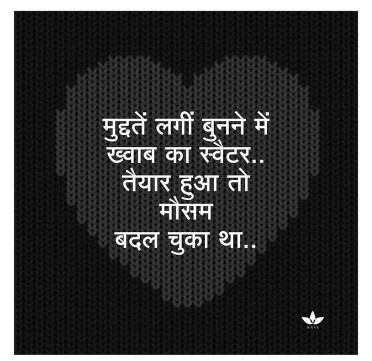 Cool () Twitter    Best Quotes Life Lesson is part of Hindi quotes -
