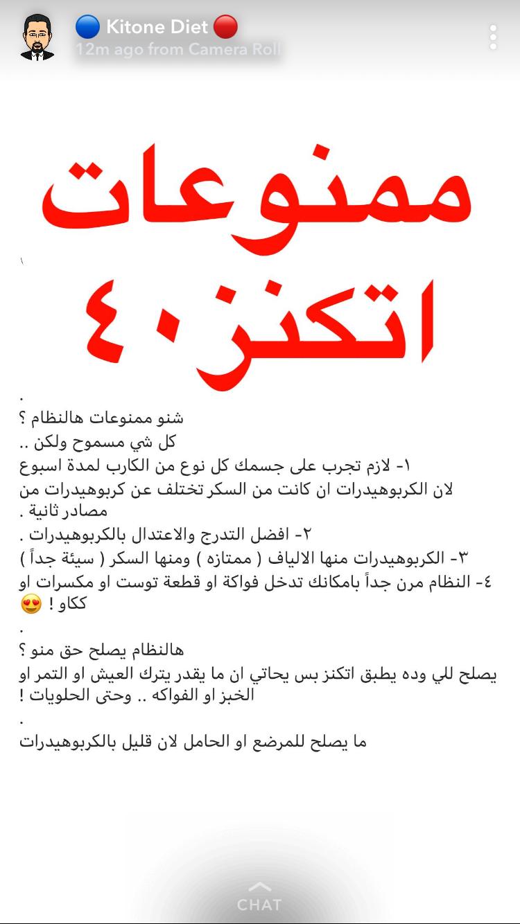 Pin By Batool Al Sayegh On Atkins Atkins Snacks Atkins Diet Health Diet