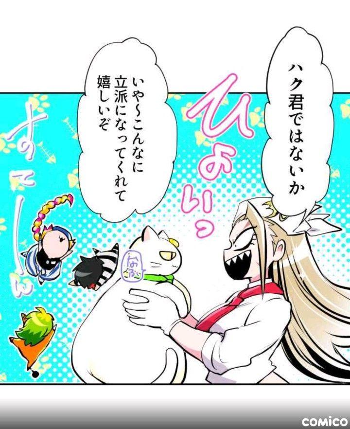 Pin by Athena on Nanbaka Comics, Anime, Character