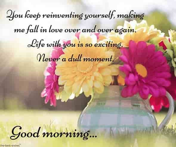 Romantic Morning Quotes For Her: Romantic Good Morning Love Text Messages For Him [ Best