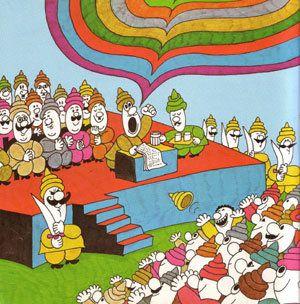 كتاب الجراد في المدينة الكاتب زكريا تامر الرسام حجازي دار الفتى العربي Kids Rugs Childrens Books Art