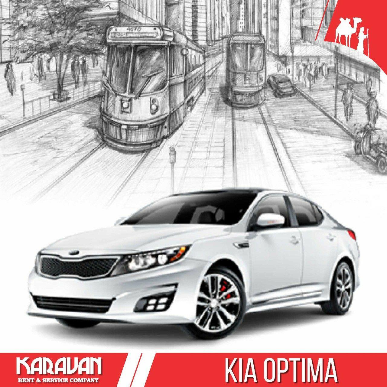 Kia Optima  #rentacarbaku #rentacar #baku #azerbaycan #carhirebaku