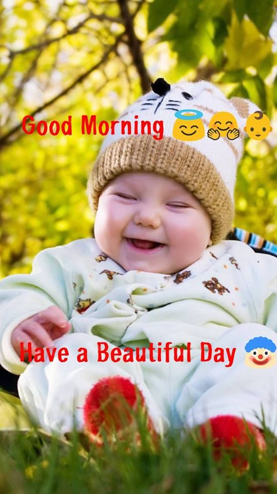 Smile Morning Images Good Morning Good Morning Images