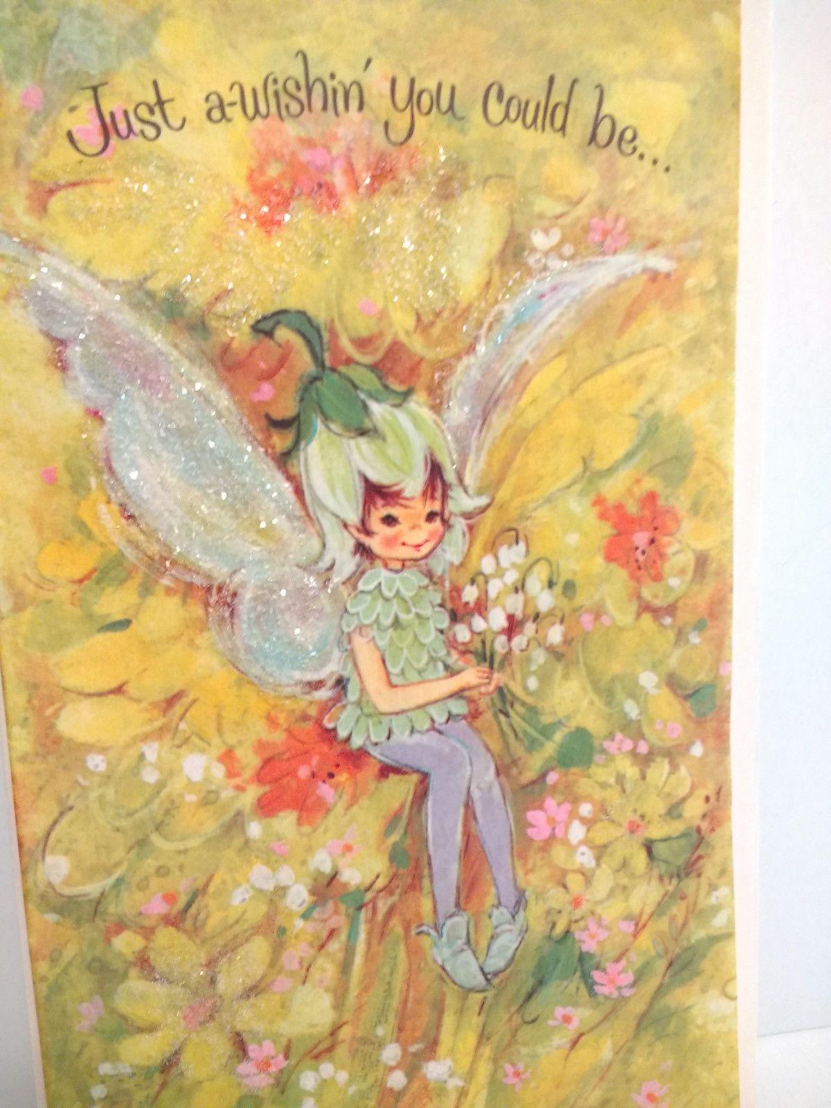 Vintage American Greetings Sprites Greeting Card Fairy Sprite Pixie