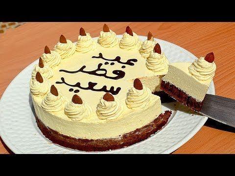Youtube Cake Desserts Food