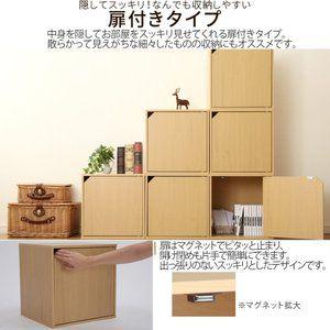 40x40cm Wooden Door Cube Box Bookshelf CD DVD Storage Color Box 1 Tier Storage Box White: …