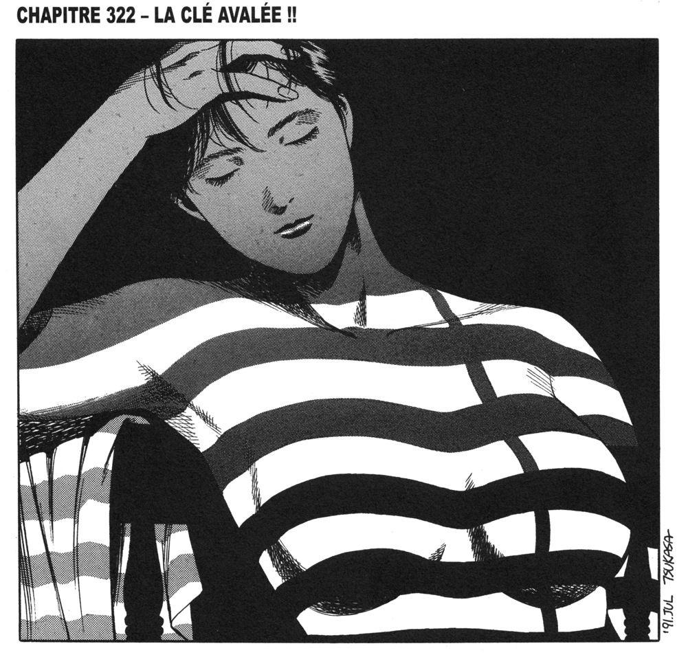 City Hunter Kaori Illustration manga, City hunter