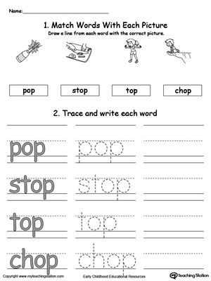 OP Word Family Connect, Trace and Write Phonics, Worksheets and - resume building worksheet