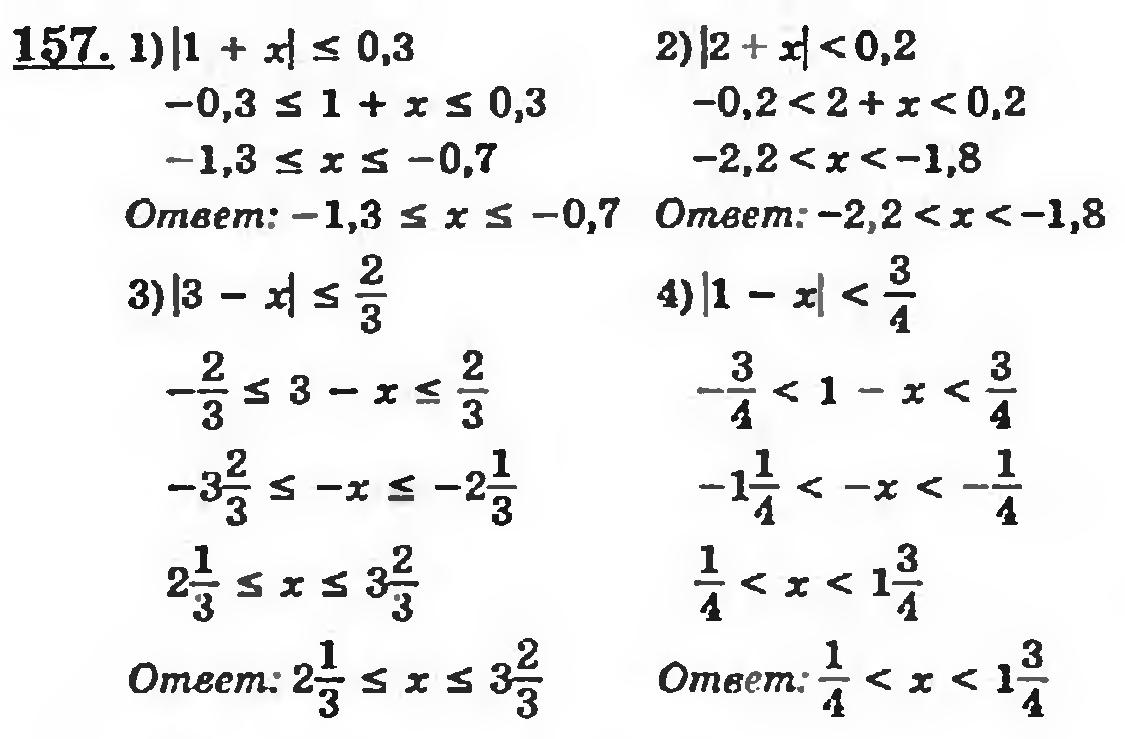 Алгебра 8 класс гдз и решение проверь себя алимав
