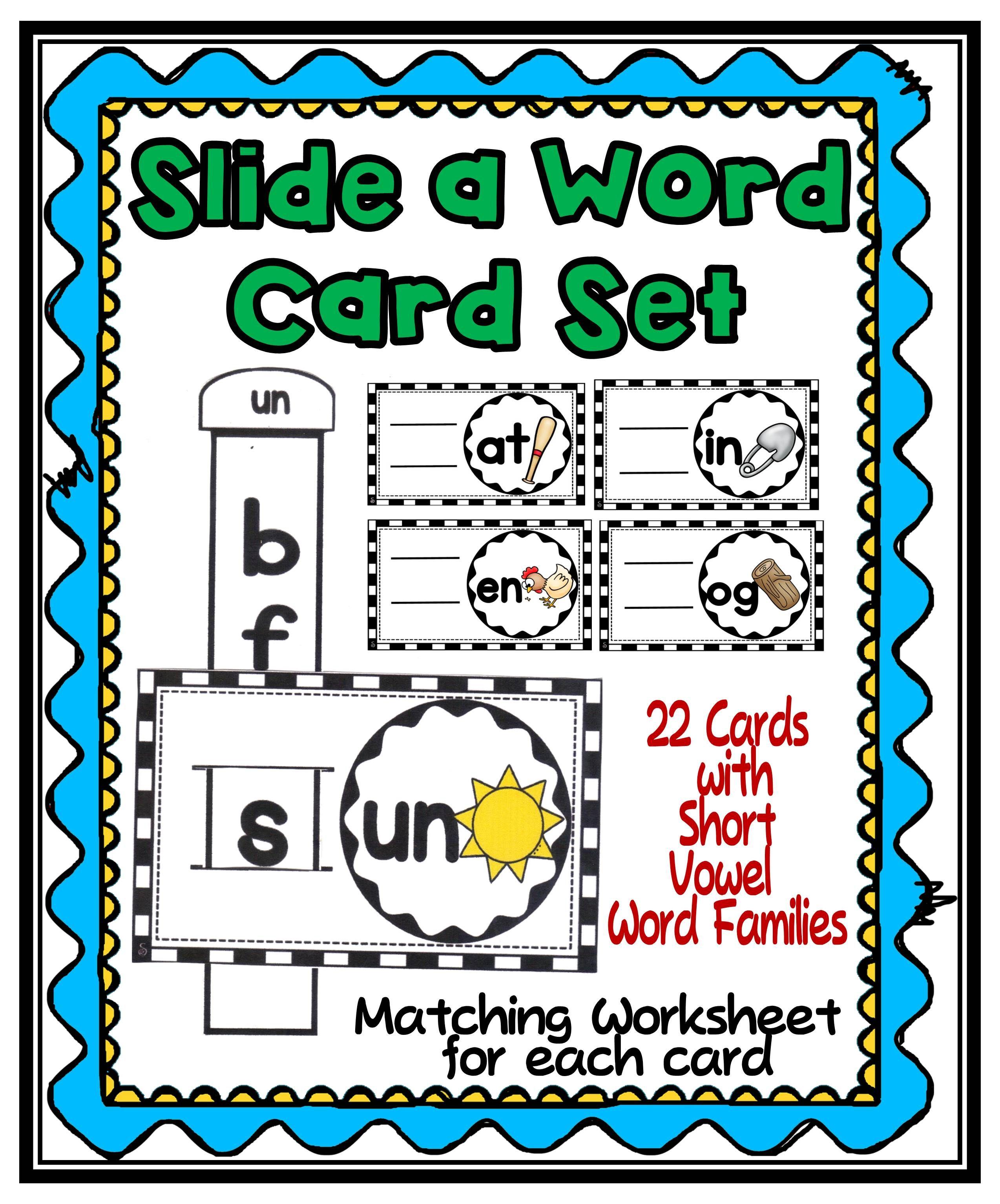 Slide A Word Short Vowels Family Set
