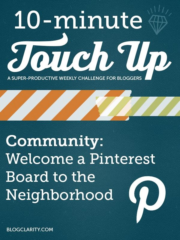 Welcome a Pinterest Board to the Neighborhood- a little tip for supporting your community