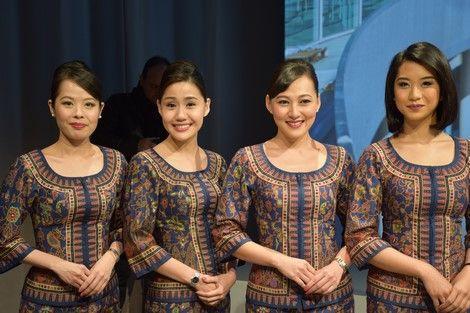 Scholarships & Internships - Singapore Airlines