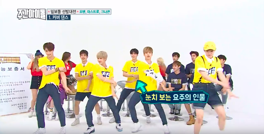 Astro Knk And 4ten Perform Dance Covers Of Exo Bts And More On Weekly Idol Weekly Idol Astro Idol