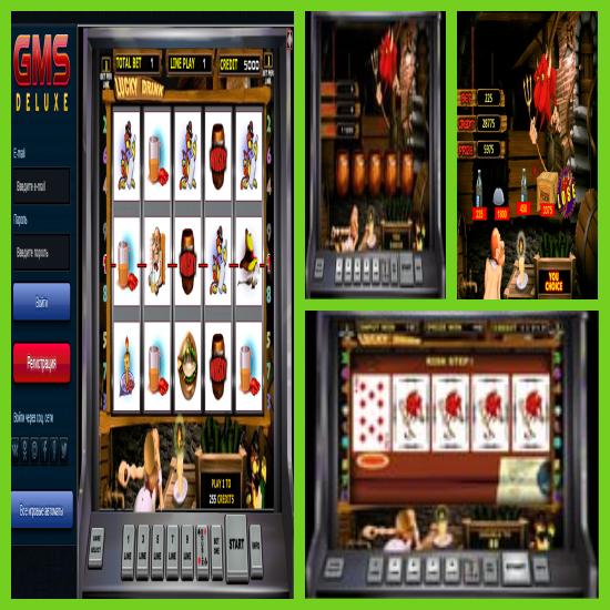 Игровые автоматы играть бесплатно в чертей работа в рулетку за мои деньги