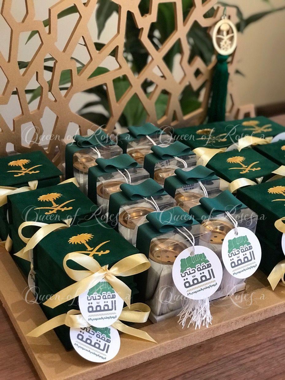 هداياء Eid Gifts Wedding Gifts For Guests Flower Gift Ideas