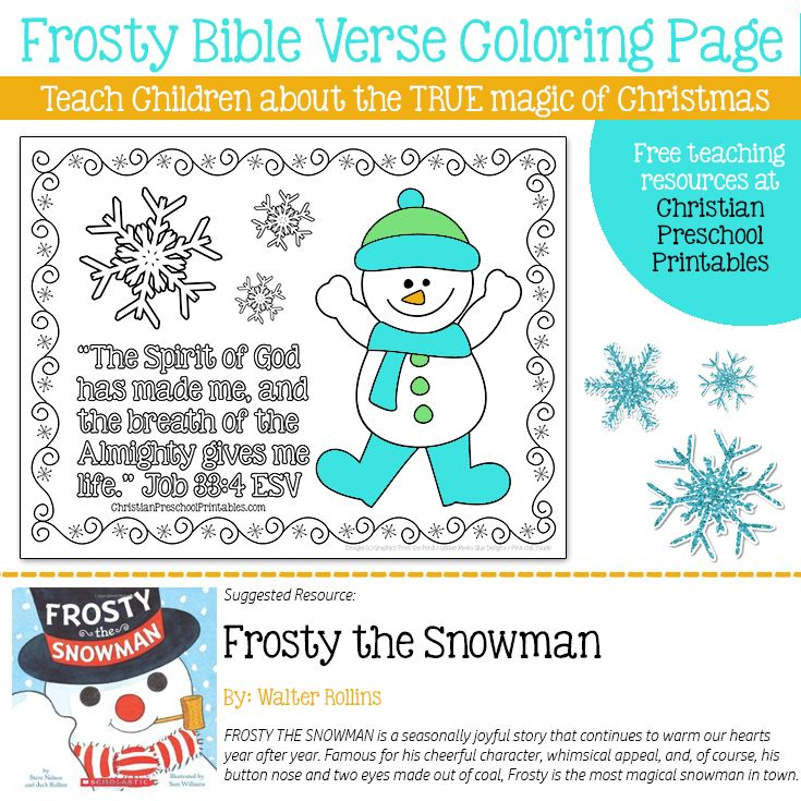 Frosty The Snowman Bible Coloring Bible Lessons For Kids Childrens Church Lessons Sunday School Lessons