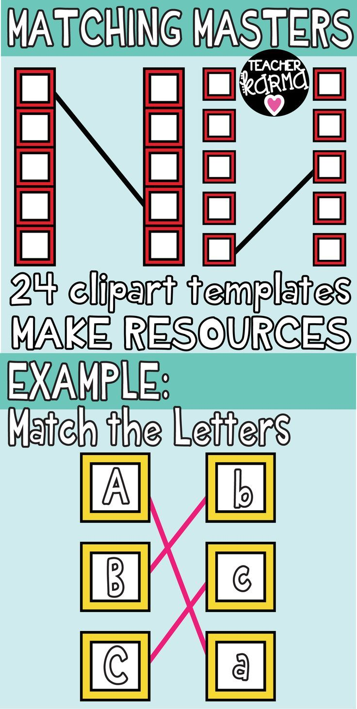 Matching Masters Clipart Templates, Create Your Own Resources ...