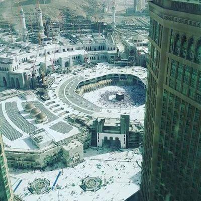 Swell Muslim World Photos View Of Masjid Al Haram From Makkah Evergreenethics Interior Chair Design Evergreenethicsorg