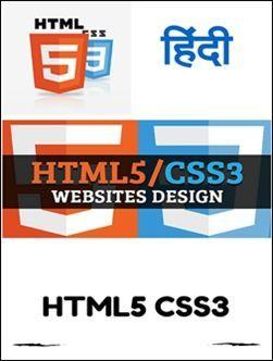 Html5 Tutorial In Urdu Pdf