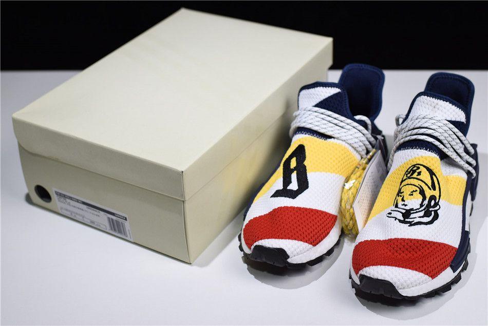 58d54372b33f BBC x Pharrell x adidas NMD Human Race Trail Heart Mind Free Shipping-7