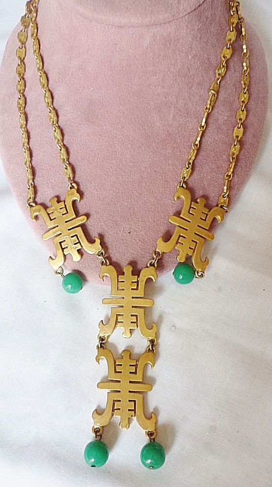 """The necklace 20 1/2"""" long x 4"""" at the center panel and appears to be in great condition.very cool necklace!   eBay!"""