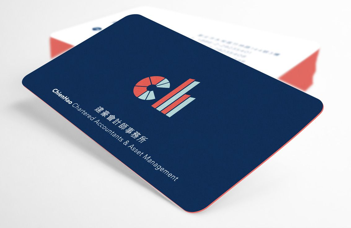 Chienhao Chartered Accountants Business Card | Chienhao Chartered ...