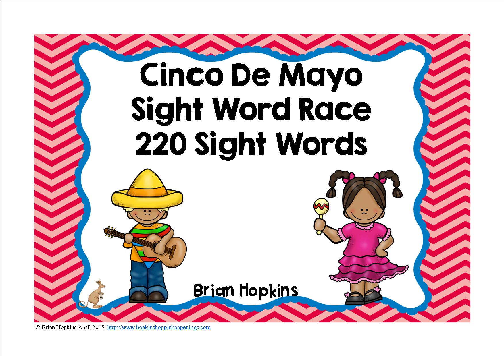 Cinco De Mayo Sight Word Race