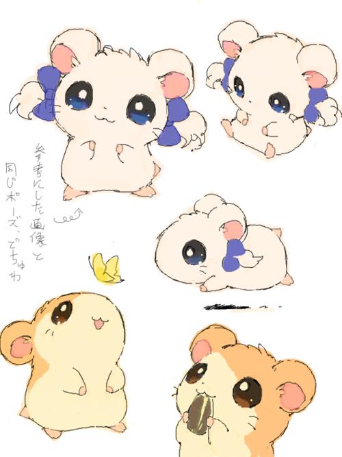 Hamtaru Tiere Zeichnen Pinterest Kawaii Cute Drawings Und