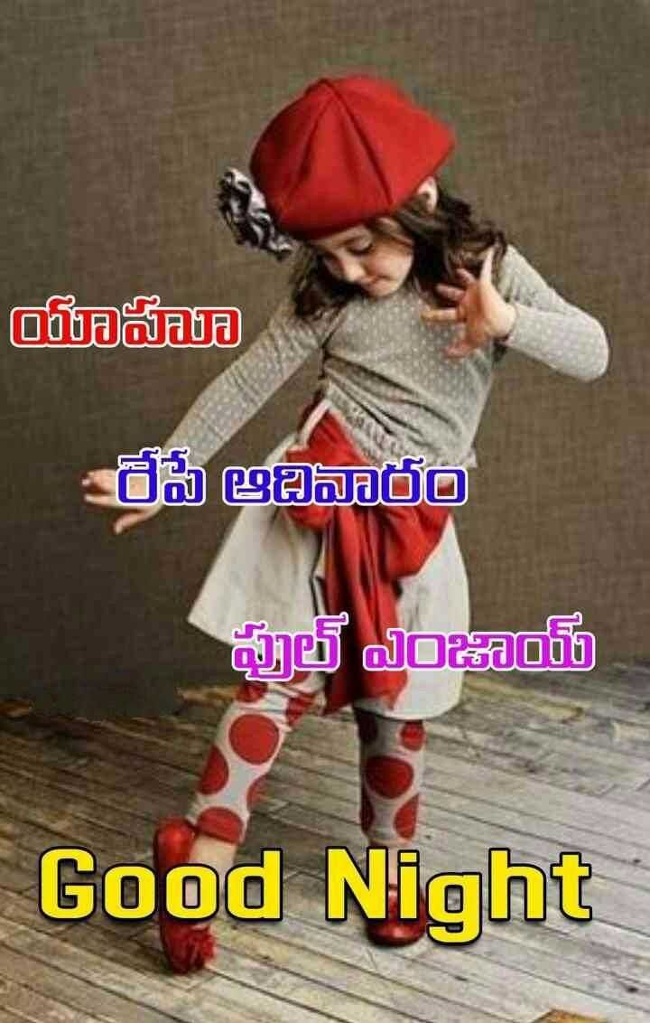 Pin By Gamit Avi On Baby Cute Baby Wallpaper Cute Baby Girl Pictures Cute Baby Boy Photos