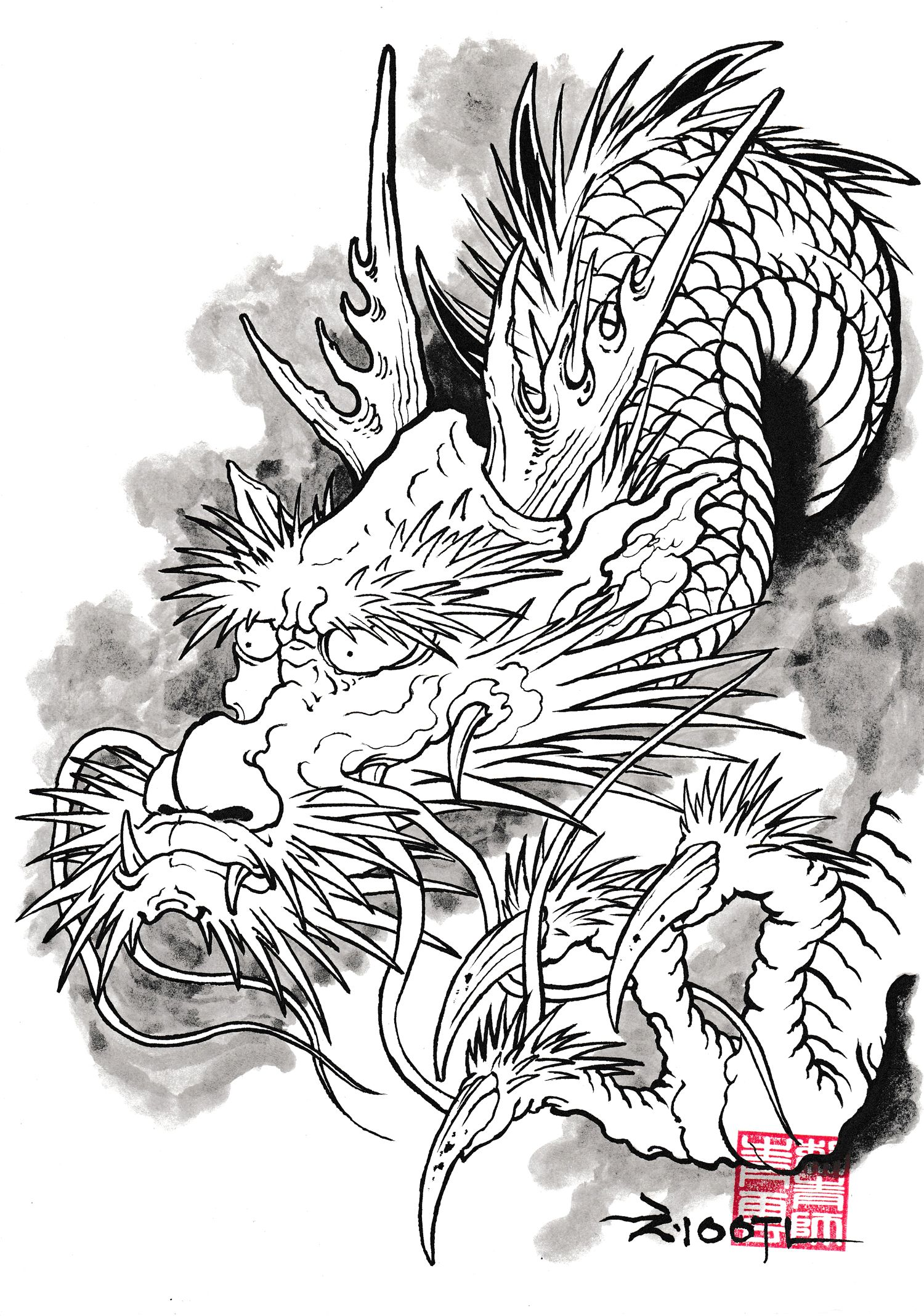 drawings chungwoon art tattoo art tattoo irezumi oriental dragon japanese dragons. Black Bedroom Furniture Sets. Home Design Ideas