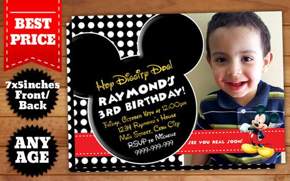 This instant downloadable is for a mickey mouse birthday invitation this instant downloadable is for a mickey mouse birthday invitation template in photoshop psd our templates are designed to to be easy and filmwisefo