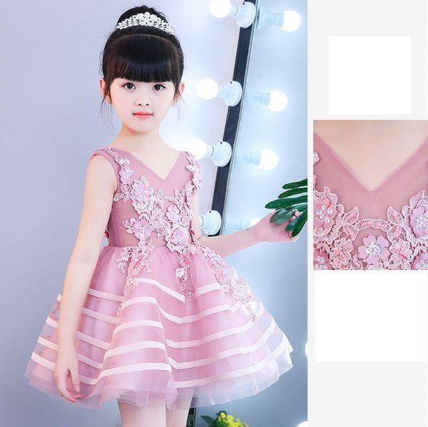 Vestido Chique Estilo Princesa em Tule Rosa – Com Rendas, Pérolas ...