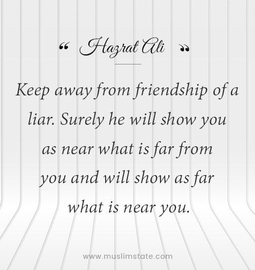 Hazrat Ali Quotes about Friendship | Islamic Quotes | Friendship