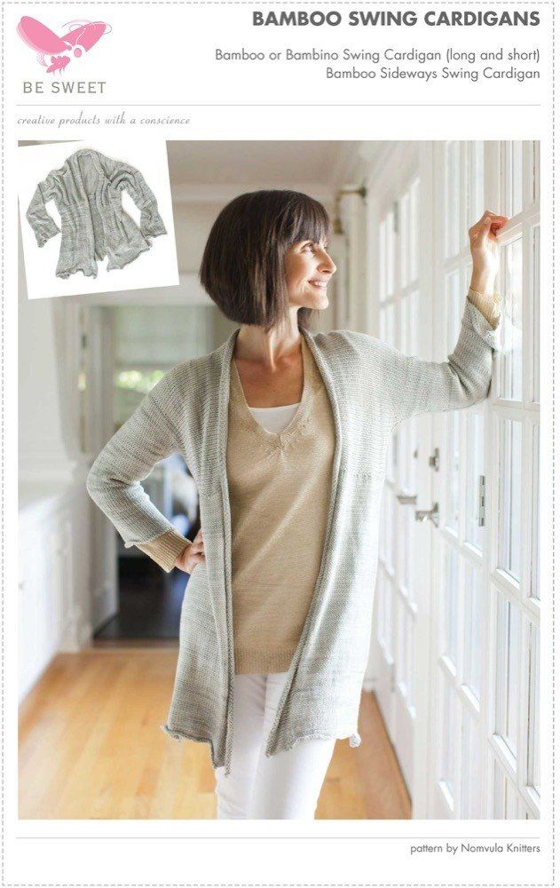Bamboo Swing Cardigan in Be Sweet Bamboo | Pinterest | Yarn needle ...