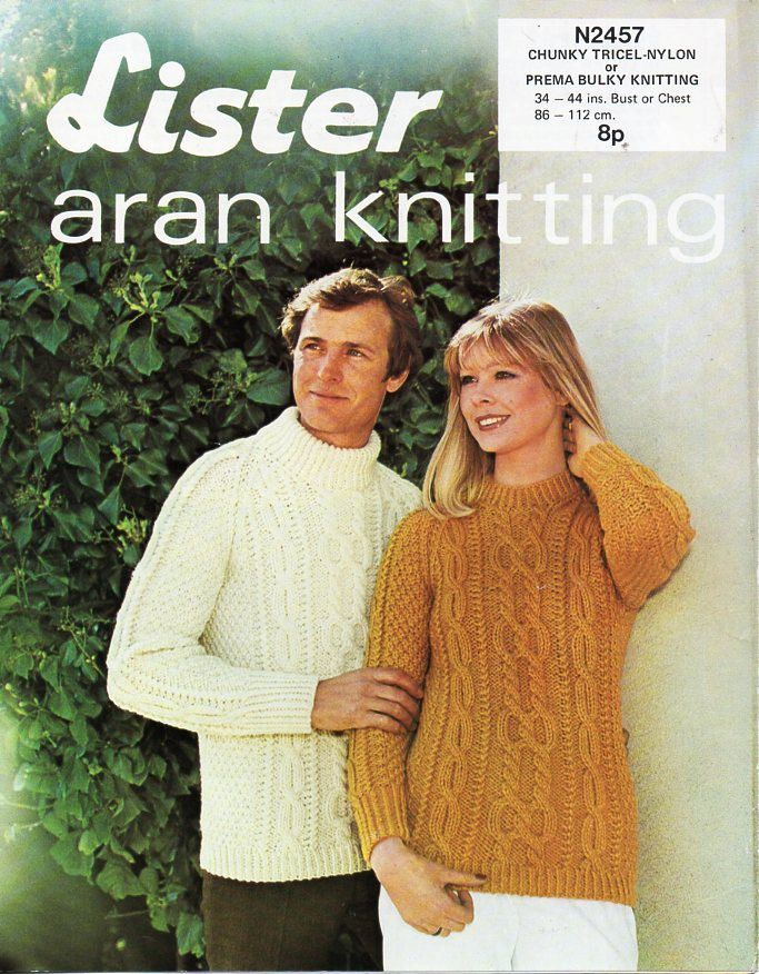 78070f0efd vintage womens   mens chunky aran sweaters knitting pattern pdf ladies bulky  cable jumper polo   crew 34-44