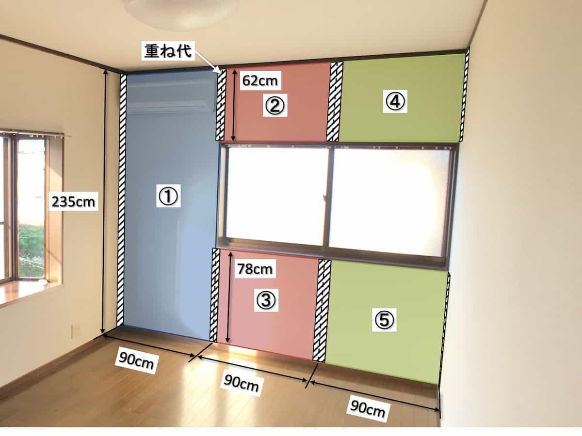 リビングの壁紙をdiyで張り替えリフォームする方法 リフォーム 張り替え 壁紙